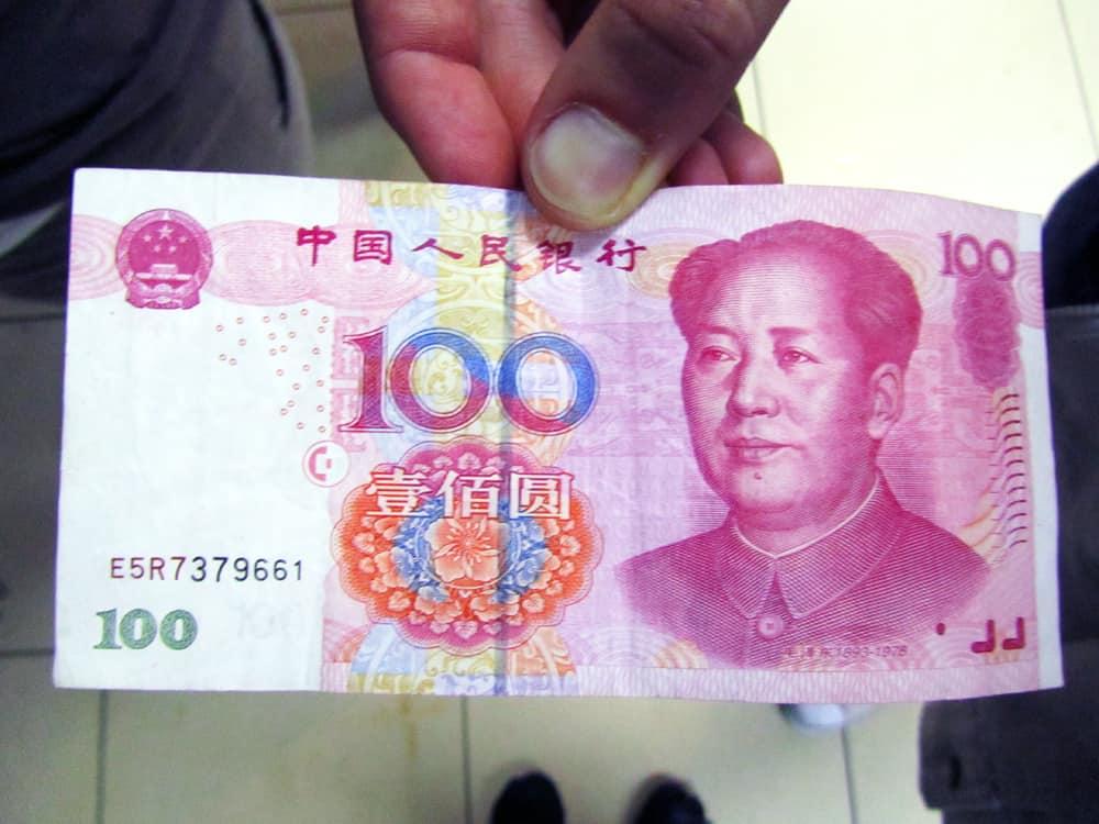 Shanghai_7436
