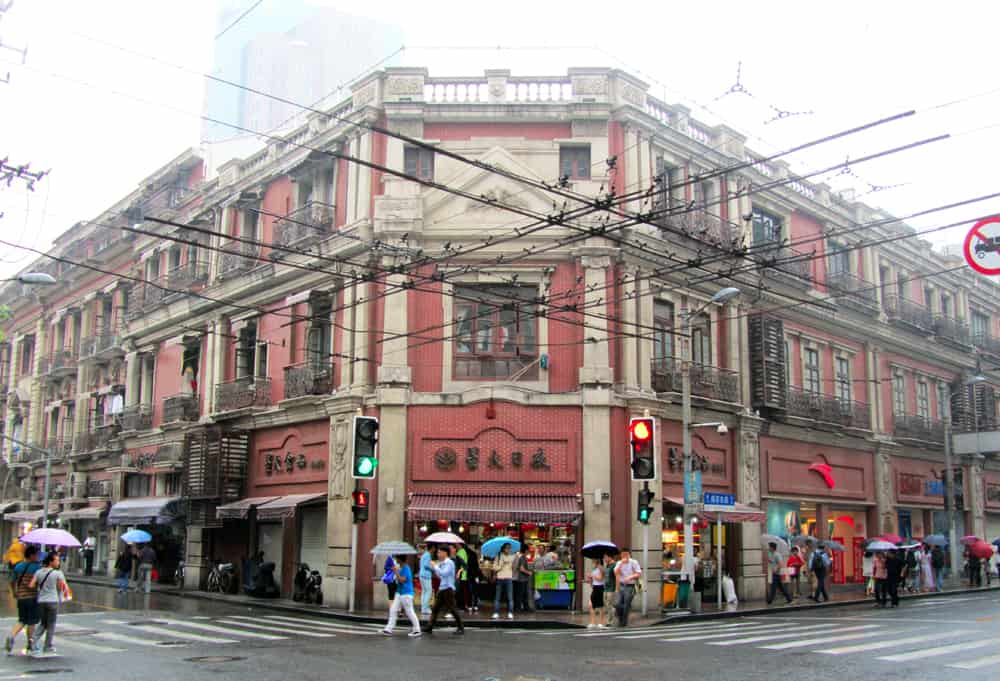 Shanghai_7441
