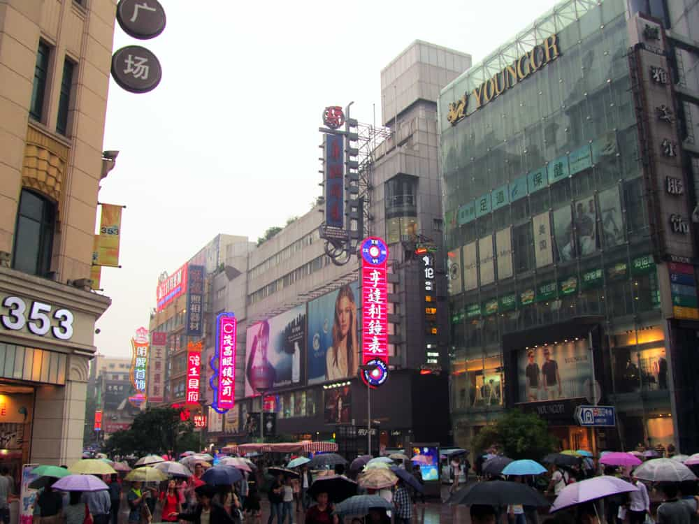 Shanghai_7459