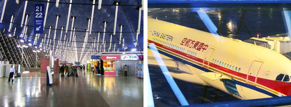 Shanghai_7491