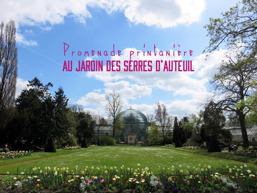 Jardin des Serres d'Auteuil 2015 ©Etpourtantelletourne.fr