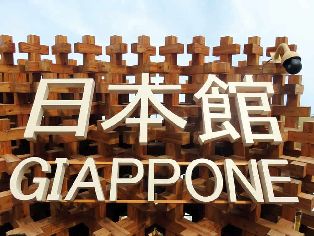 Expo Milano 2015, Pavillon Japon ©Etpourtantelletourne.fr
