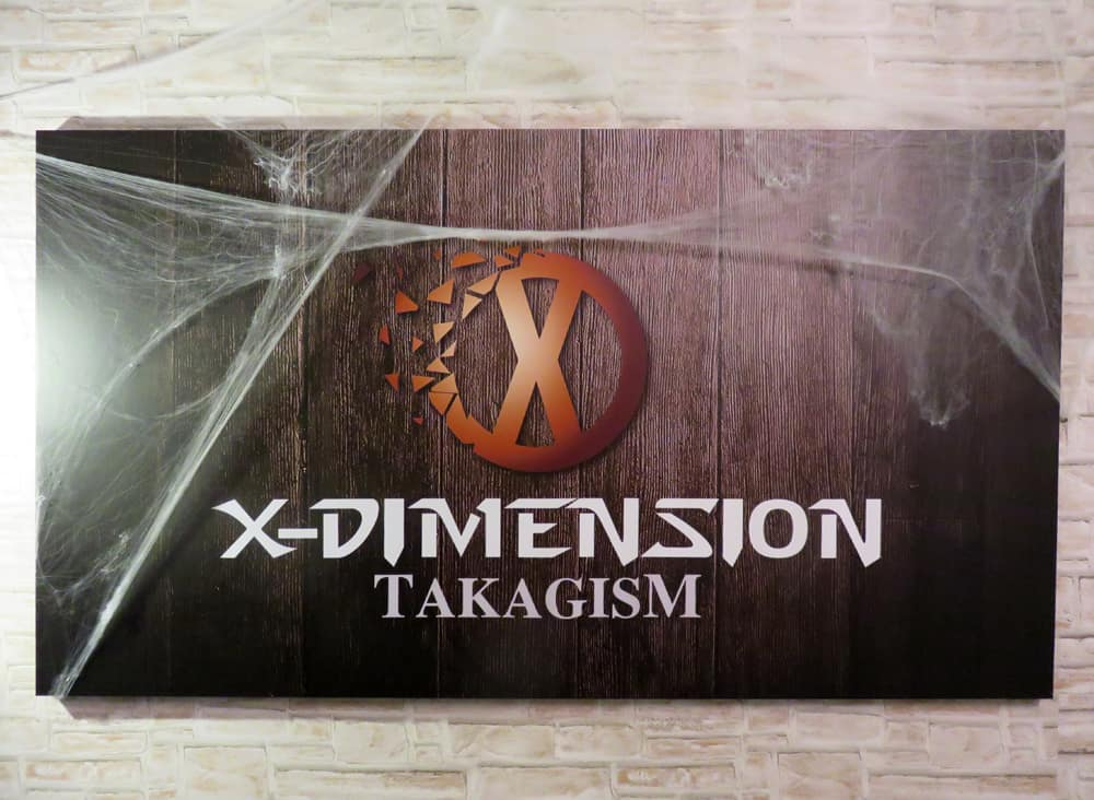 X-Dimension, Escape Game Paris 2015 ©Etpourtantelletourne.fr