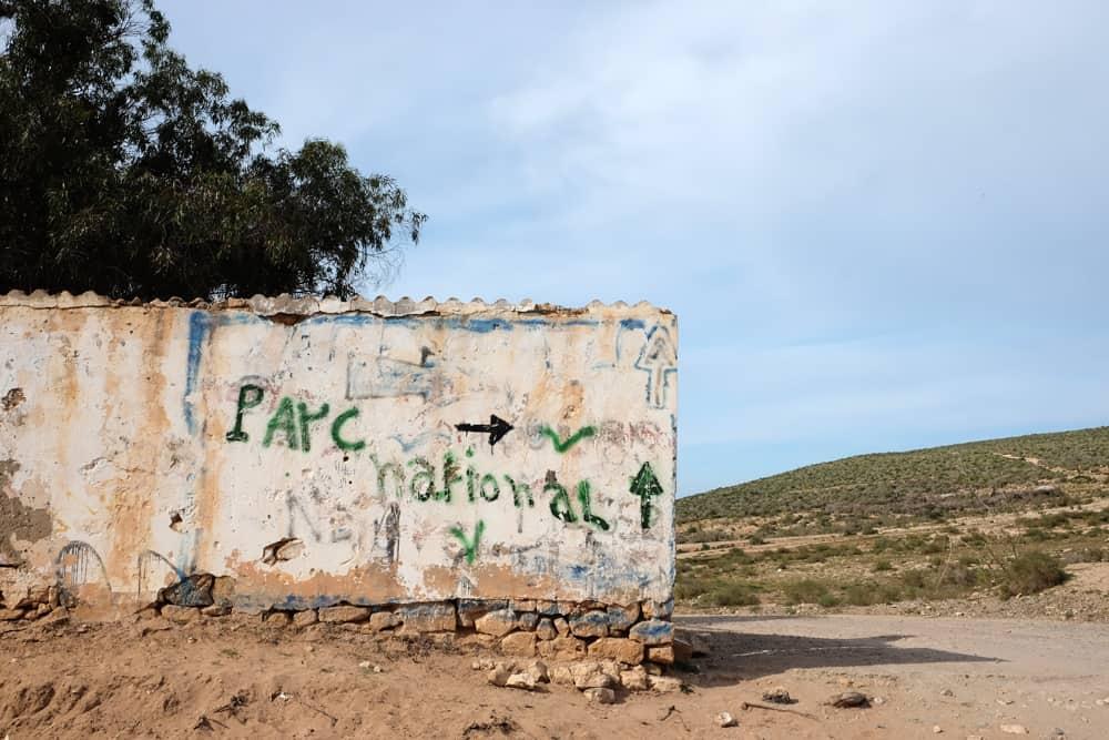 Entrée Parc National de Souss Massa Maroc ©Etpourtantelletourne.fr